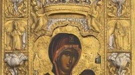 Η ιστορία της Παναγίας Σουμελά – Απο τον Πόντο στην Ημαθία