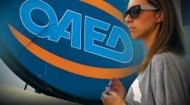 Ξεκινά το πρόγραμμα του ΟΑΕΔ για 2.200 προσλήψεις ανέργων
