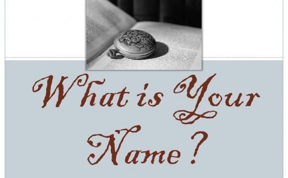 Ξέρεις τι σημαίνει το όνομα σου;