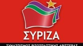 Κυβέρνηση συνεργασίας με τον ΣΥΡΙΖΑ ανακοίνωσαν οι ΑΝ.ΕΛ.