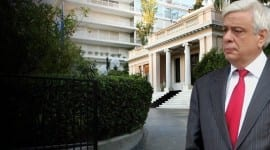 Ορκίζεται σήμερα ο 7ος Πρόεδρος της Ελληνικής Δημοκρατίας