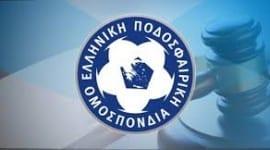 Ασφυκτικές πιέσεις για παραίτηση δέχεται ο πρόεδρος της ΕΠΟ