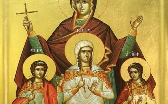 Η Αγία Σοφία και οι τρεις θυγατέρες της Πίστη, Ελπίδα και Αγάπη