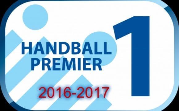 Handball Premier (22η αγωνιστική- τελευταία)