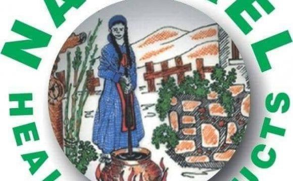 Η εταιρεία Kl. Michael Trading Ltd ήταν η πρώτη εταιρεία στην Κύπρο που προέβη στην παραγωγή Βιολογικών προϊόντων Χαρουπιού, Σταφυλιού και Ροδιού.