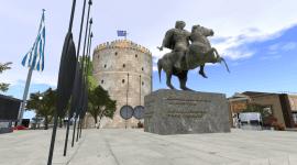 Ο τάφος του Μεγάλου Αλεξάνδρου στις Σέρρες;