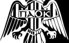 «Break» του ΠΑΟΚ στο ΟΑΚΑ, 1-0